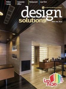 design-solutions-winter-2015
