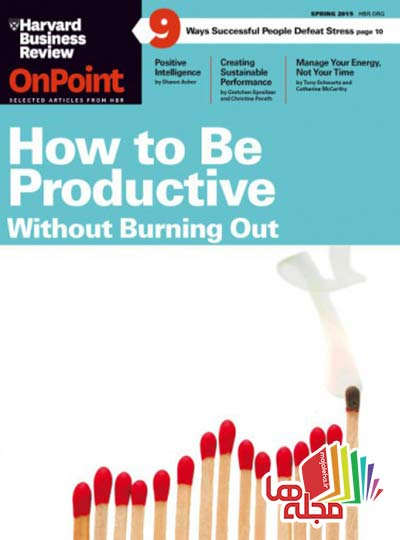 harvard-business-review-onpoint-spring-2015