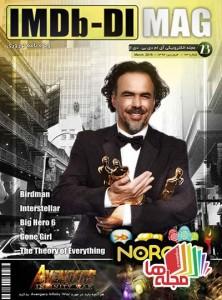 imdb-dl-23
