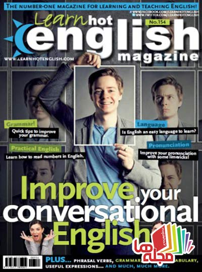 learn-hot-english-march-2015