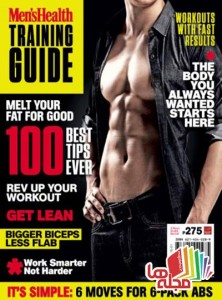 mens-health-training-guide-2015
