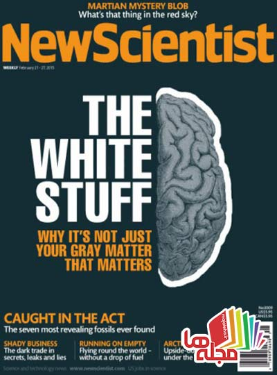 new-scientist-21-february-2015