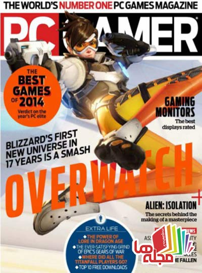pc-gamer-usa-february-2015