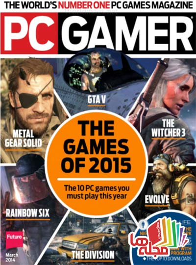 pc-gamer-usa-march-2015