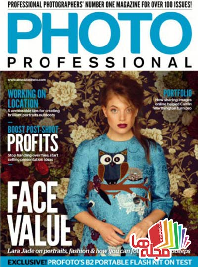 photo-professional-issue-104-2015