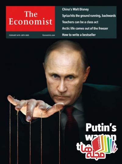 the-economist-14-february-2015