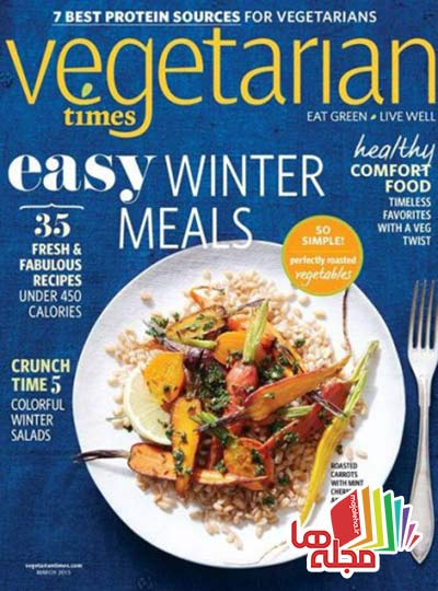 vegetarian-times-march-2015