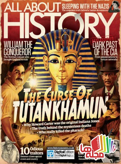 all-about-history-issue-23-2015