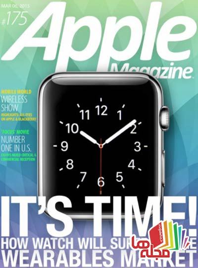 apple-magazine-6-march-2015