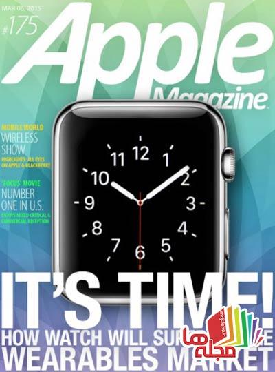 apple-magazine-6-march-2015