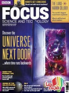 bbc-focus-april-2015