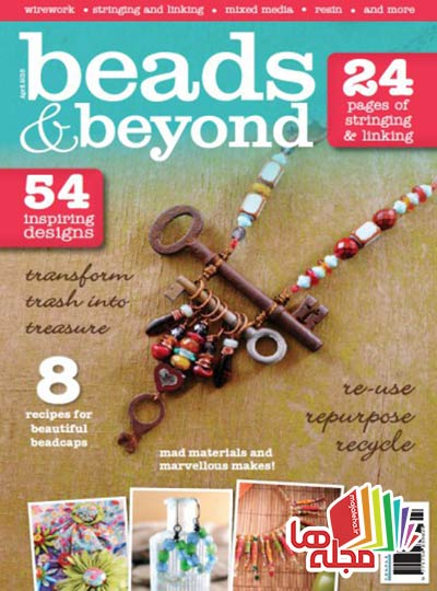 beads-beyond-april-2015