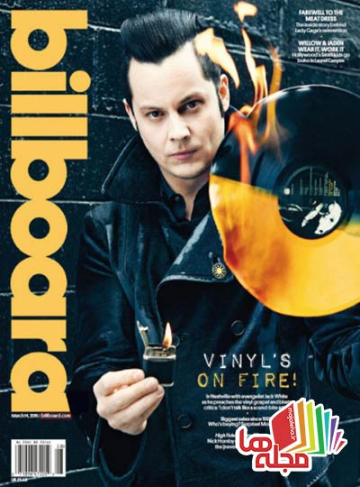 billboard-magazine-14-march-2015