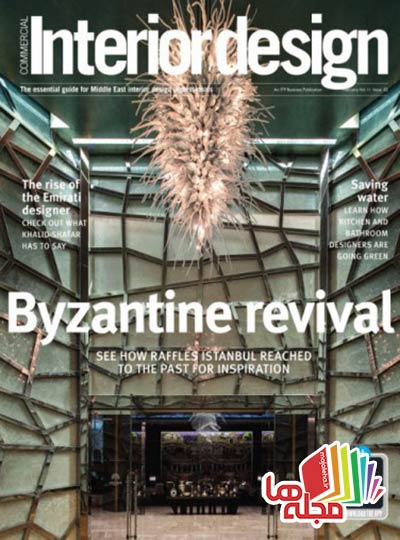 commercial-interior-design-february-2015