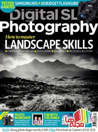 digital-slr-photography-april-2015