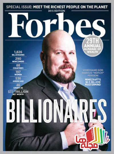 forbes-usa-23-march-2015
