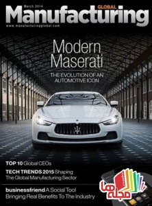 manufacturing-global-march-2015