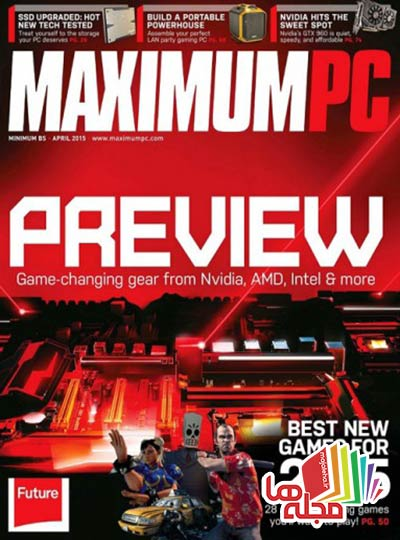 maximum-pc-april-2015