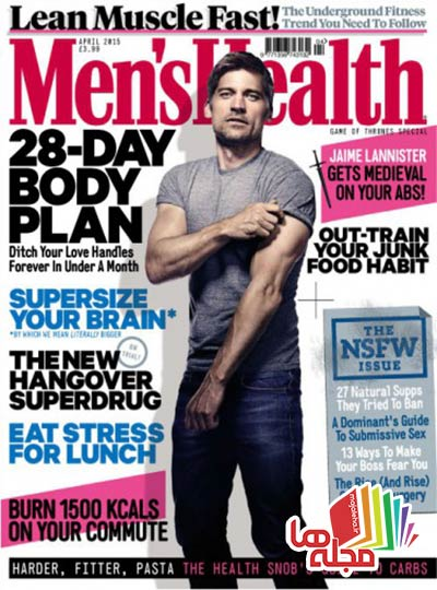 mens-health-uk-april-2015