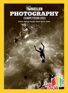 national-geographic-traveller-uk-photography-competition-2015