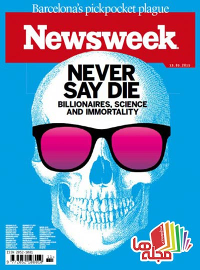 newsweek-europe-13-march-2015