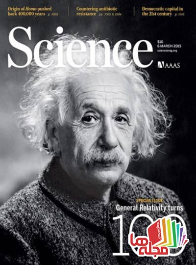 science-6-march-2015
