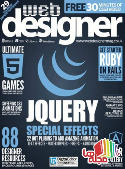 web-designer-issue-233-2015