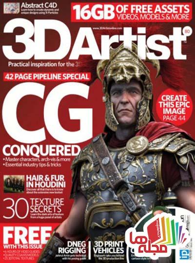 ۳d-artist-issue-80-2015