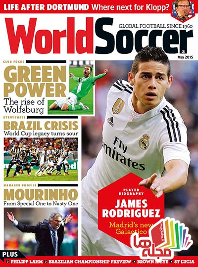 World_Soccer_-_May_2015_Page_001