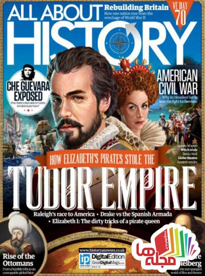 all-about-history-issue-25-2015