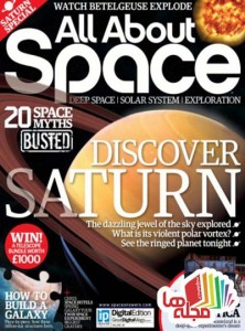 all-about-space-issue-38-2015