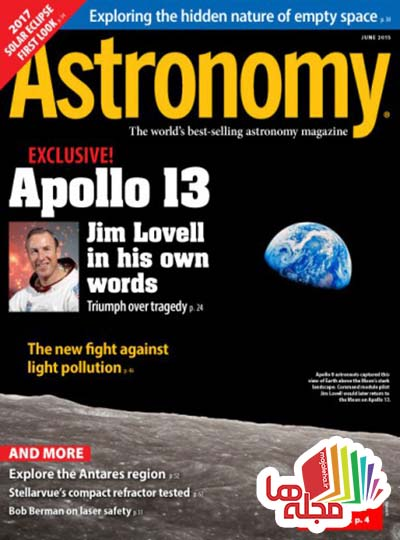 astronomy-june-2015