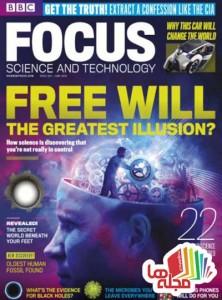bbc-focus-uk-june-2015