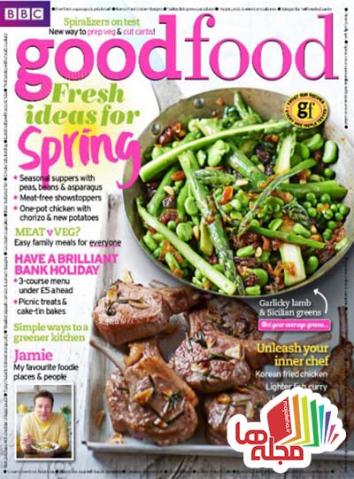 bbc-good-food-uk-may-2015