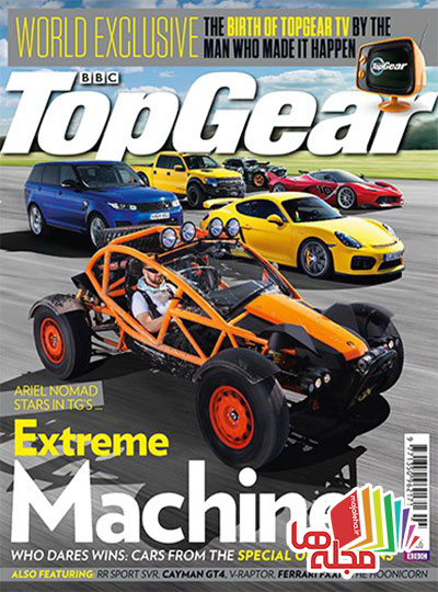 bbc-top-gear-uk-may-2015