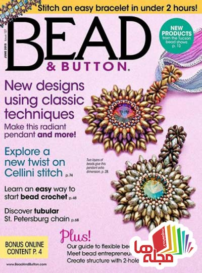 bead-button-june-2015