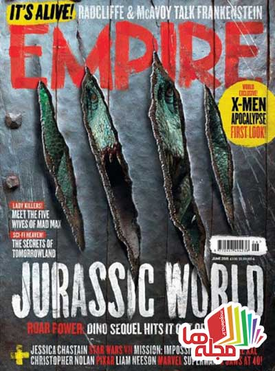 empire-uk-june-2015