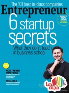 entrepreneur-may-2015