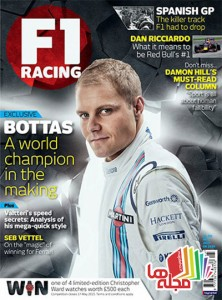 f1-racing-uk-may-2015