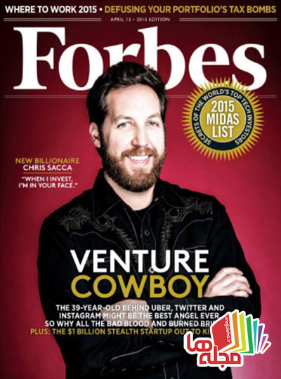 forbes-usa-13-april-2015