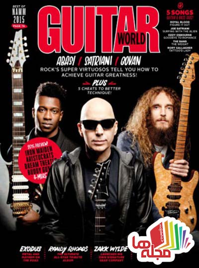 guitar-world-april-2015