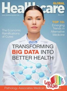 healthcare-global-may-2015
