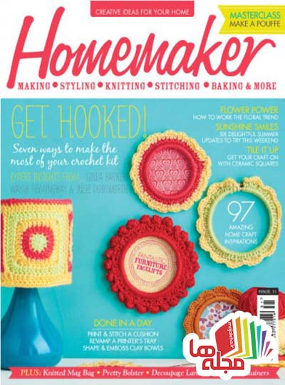 homemaker-may-2015