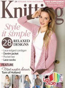 knitting-may-2015