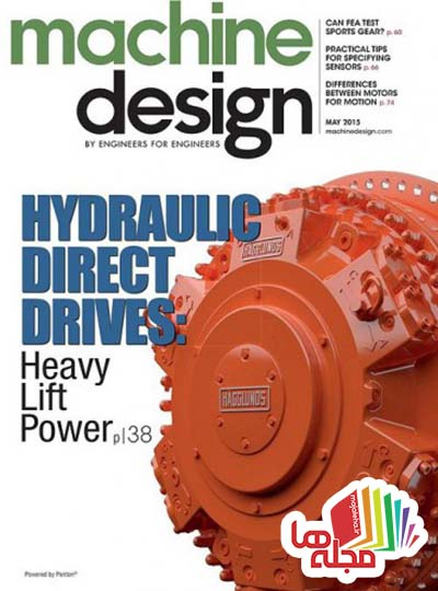 machine-design-may-2015