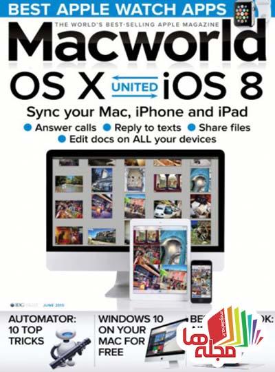 macworld-uk-june-2015