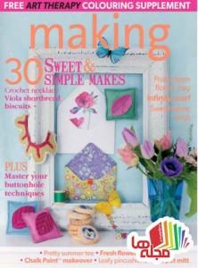 making-may-2015