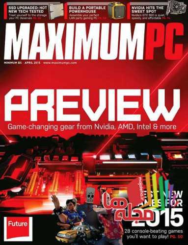 maximum-pc-april-2015