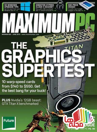 maximum-pc-june-2015