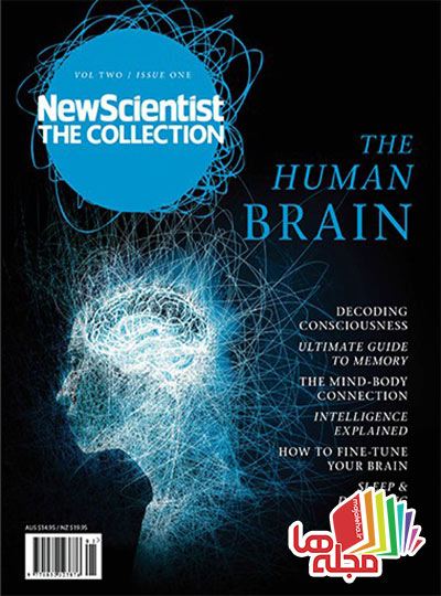 new-scientist-the-collection-the-human-brain-2015